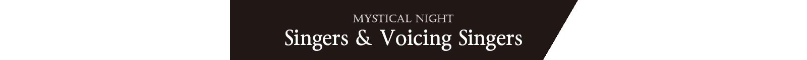 Header Singersvoicing